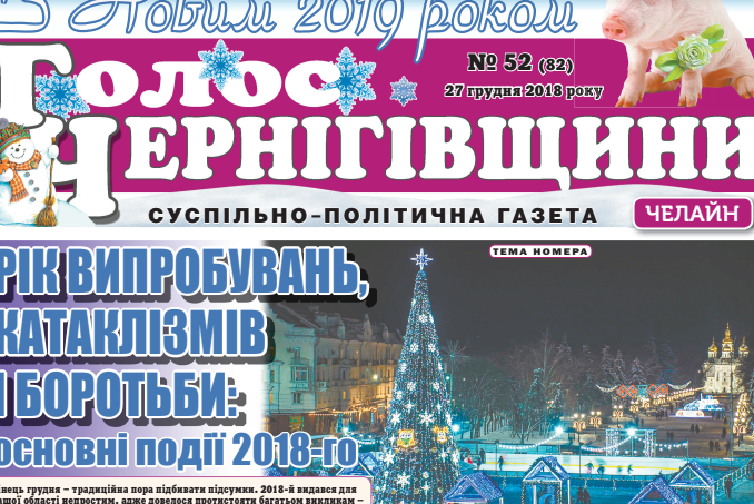 2018-12-27_103834