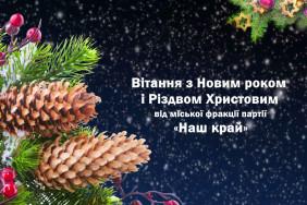 2018-12-31_121443