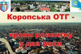 2019_01_10_korop_1-e1547138120630