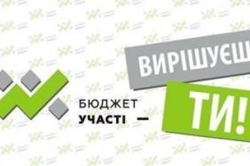 2019_01_22_budg_uchast_1-e1548176015239