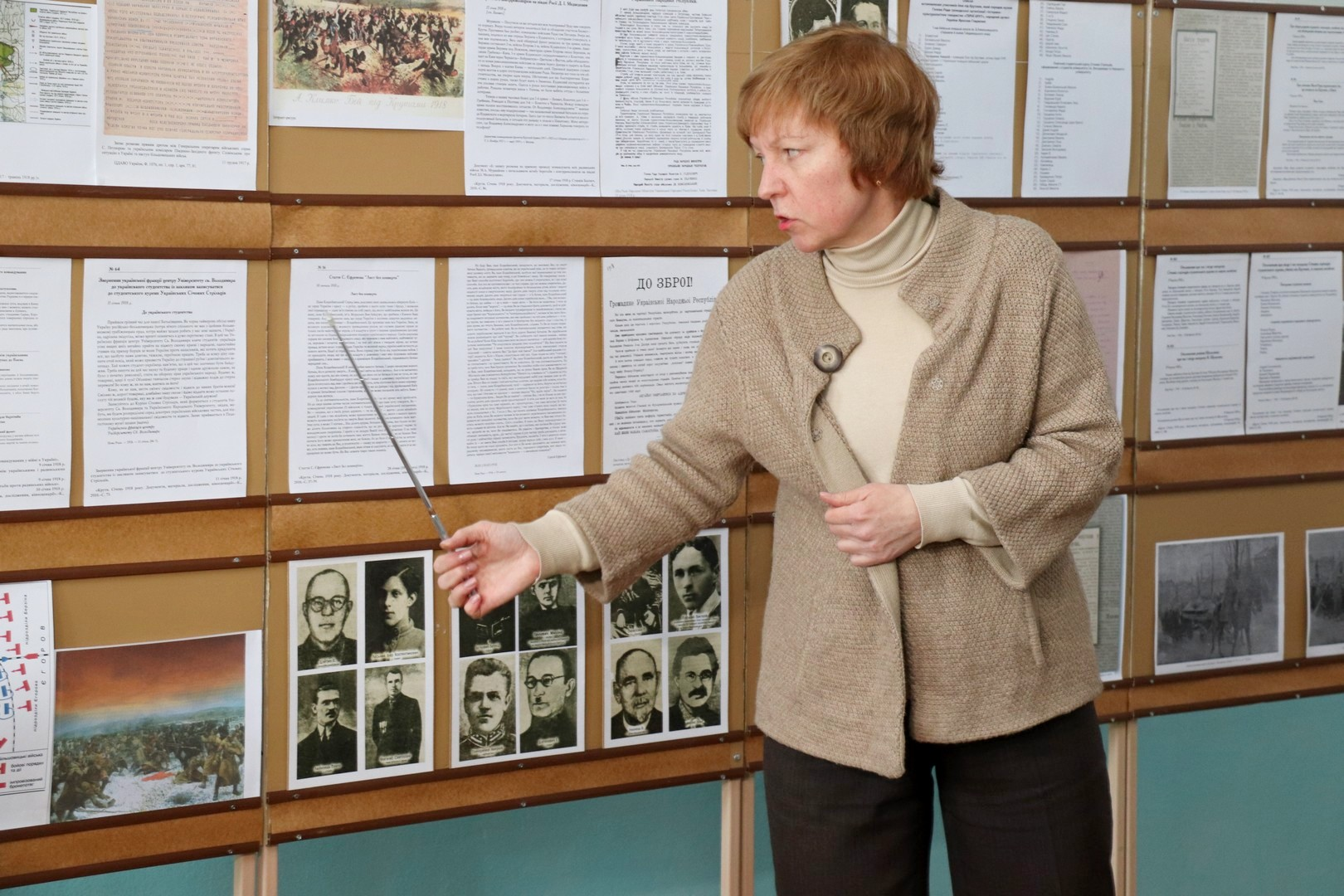 Пам'яті Героїв Крут: про подвиг — у фото та документах (Фото)