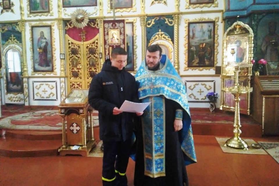 Рятувальники навідалися до настоятелів храмів на Чернігівщині