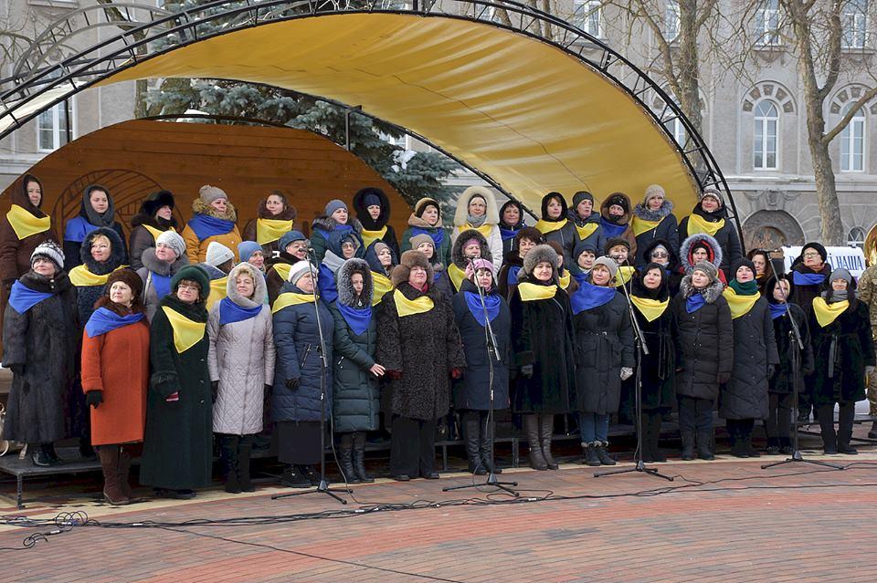 У День Соборності України в Чернігові відбулася наймасштабніша патріотична акція (Фото)