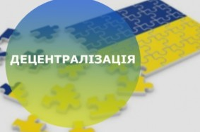 imgonline-com-ua-Resize-RoV32W4OJBE