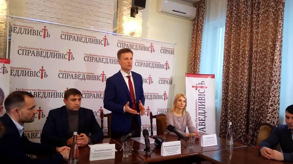 Валентин Наливайченко в Чернігові окреслив основні пріоритети для розвитку країни