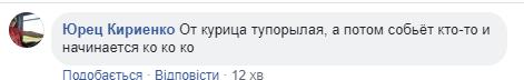 2019-02-28_163815