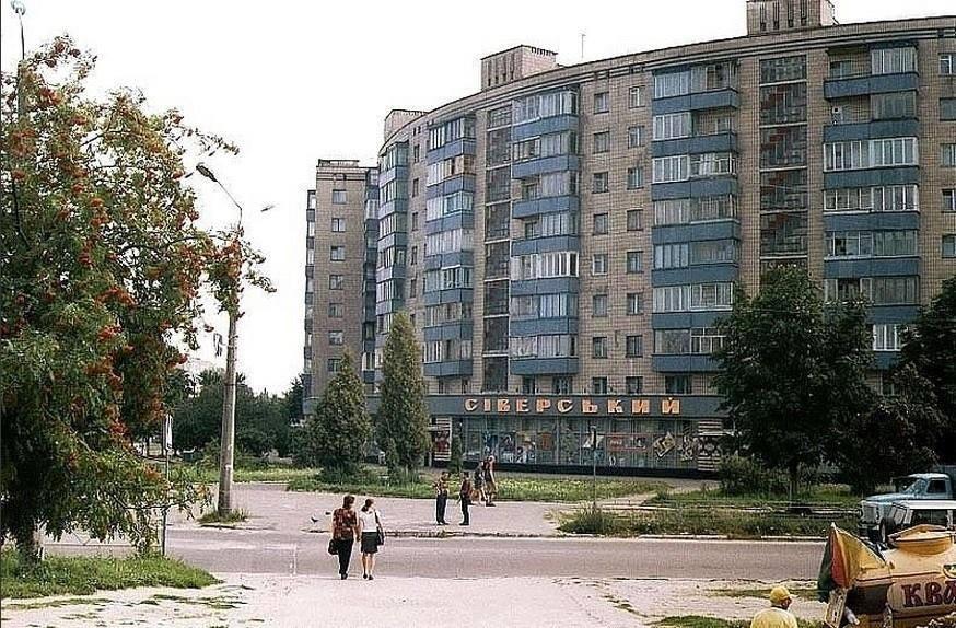 Універмаг «Сіверський» і розбудова Рокоссовського: ретроспектива (Фото)
