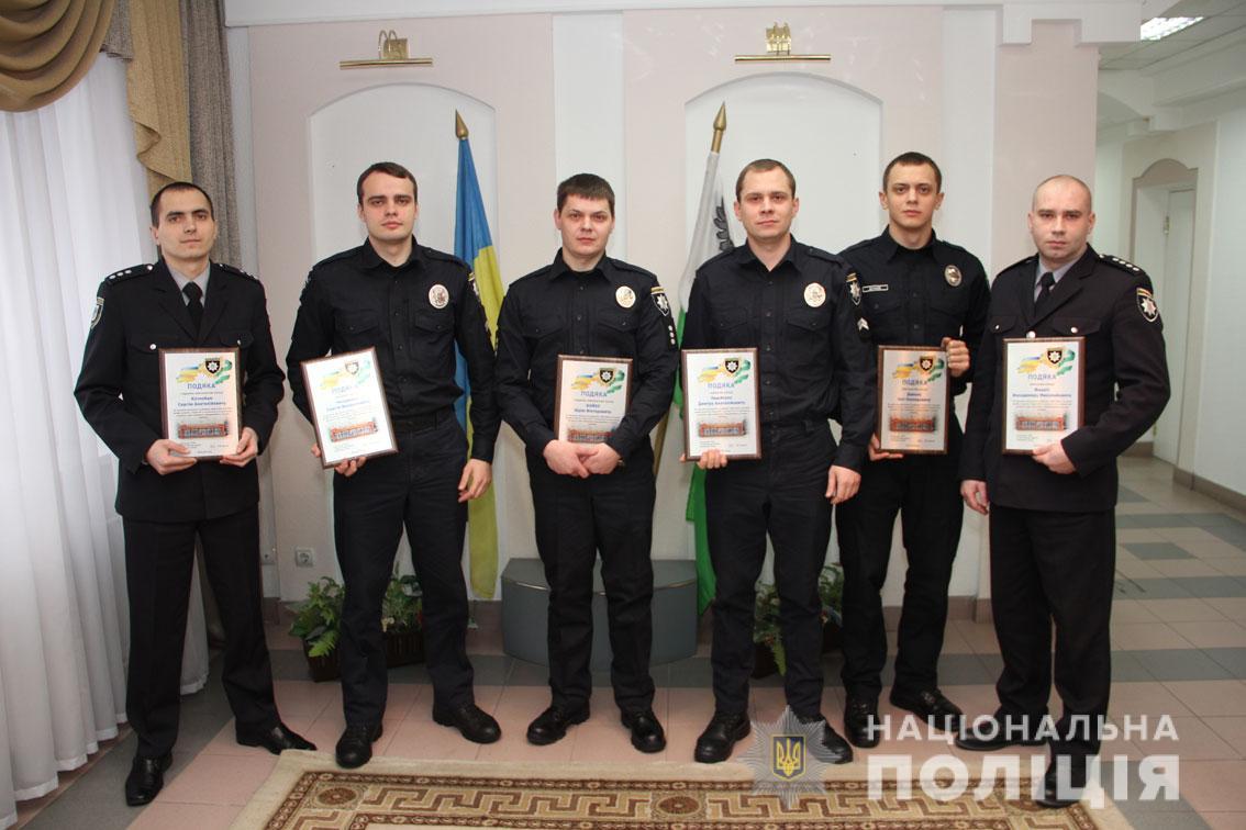 У Чернігові відзначили поліцейських, які за лічені хвилини затримали розбійників (Фото)