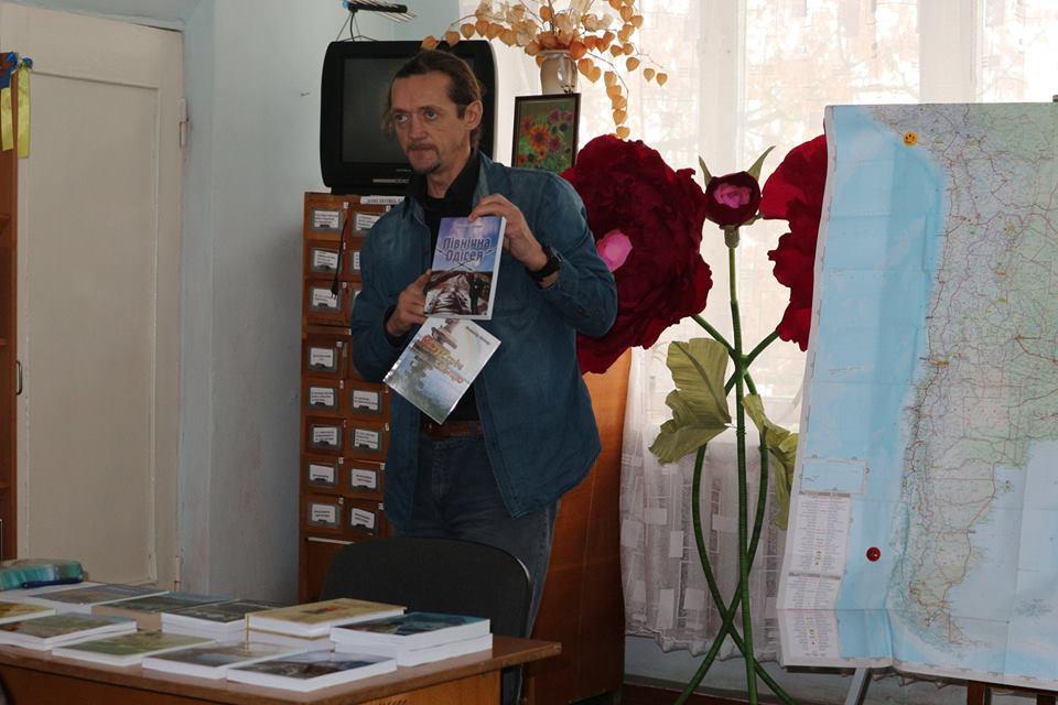 Чернігівський мандрівник розповів про свої пригоди