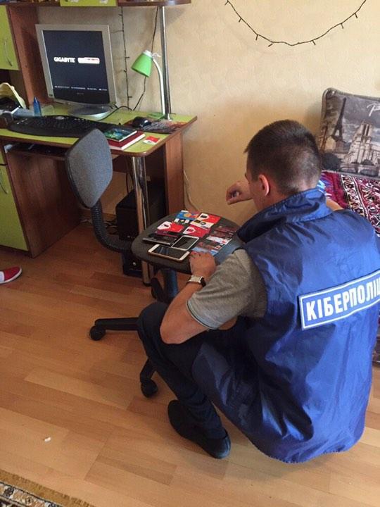 Чернігівець створив сайт із продажу неіснуючих товарів (Фото)