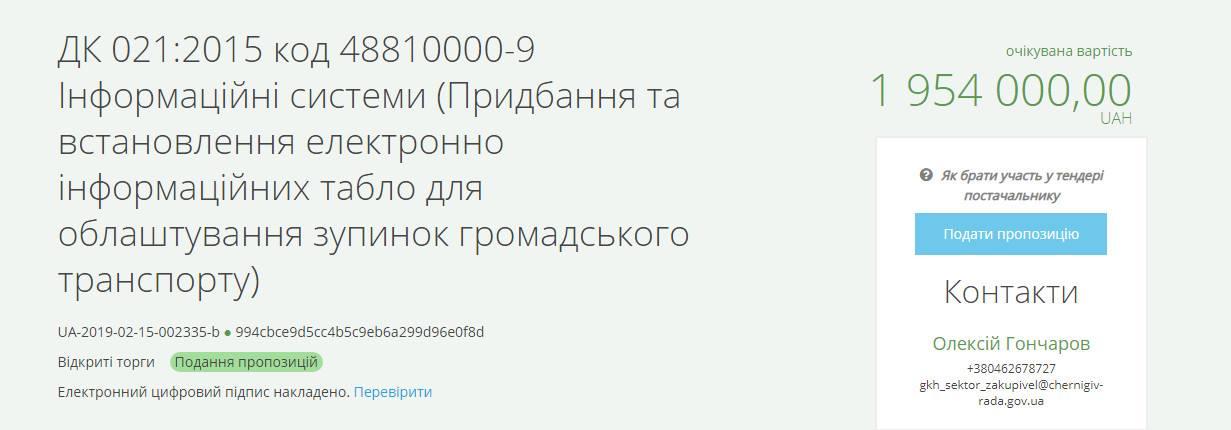 52755193_640178589750739_3518552545934966784_n
