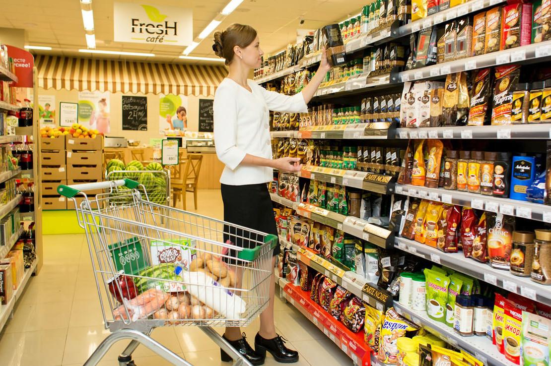 7-supermarket-slata-15630-1500x750
