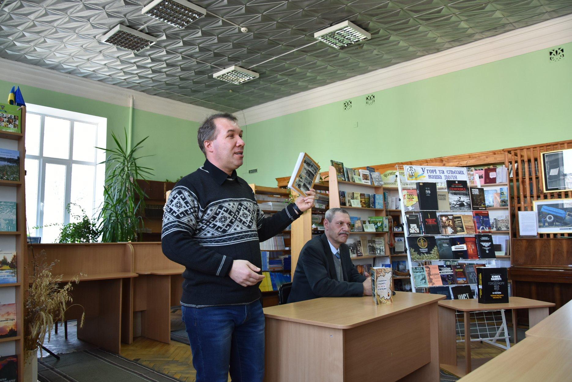 В обласному центрі презентували книгу про усвідомлення Голодомору на Чернігівщині (Фото)