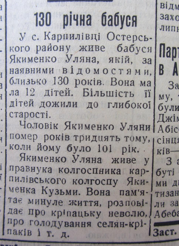 1936 (7)
