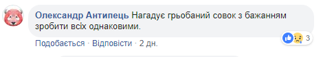 2019-03-15_151630