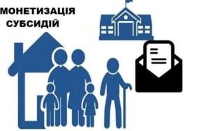 2019_03_01_monetizatsiya1