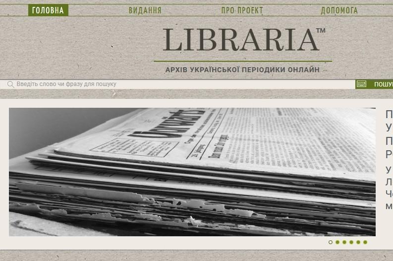 2019_03_29_LIBRARIA