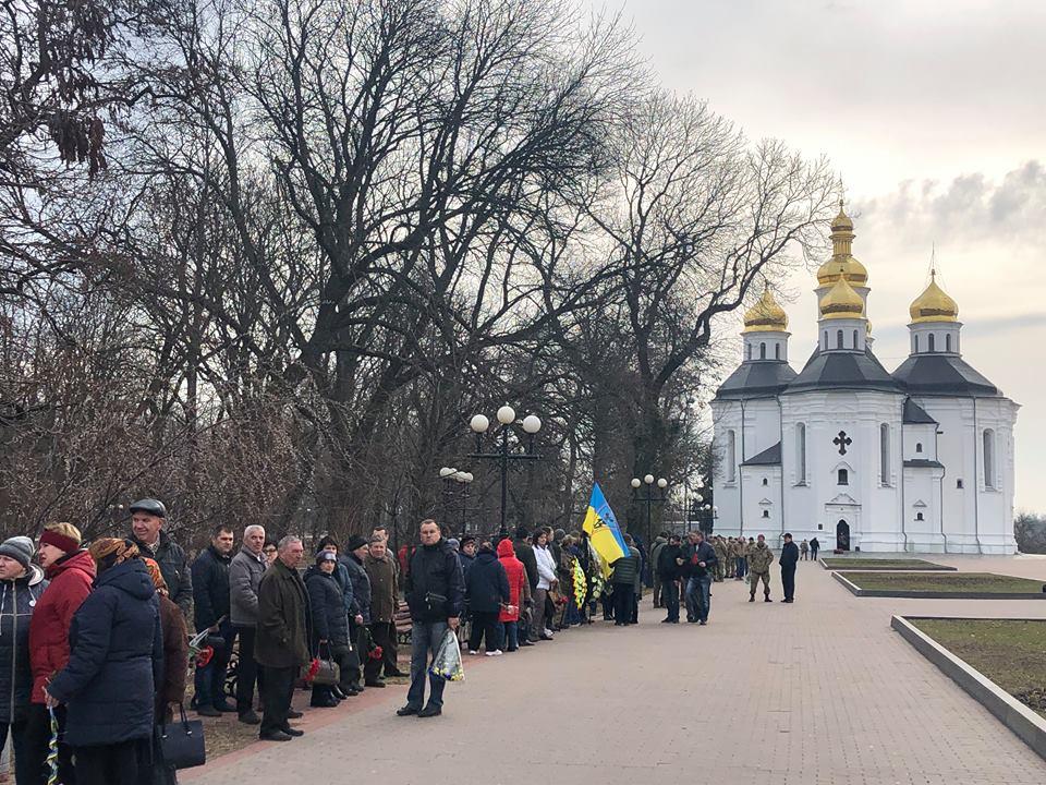 Чернігів попрощався із загиблим на Донбасі добровольцем
