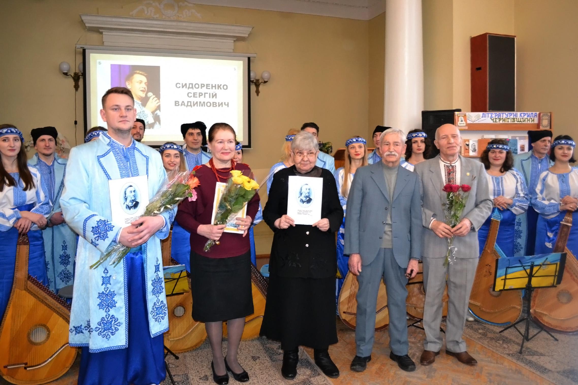 У бібліотеці Короленка вручили премії імені Леоніда Глібова лауреатам 2019 року (Фото)
