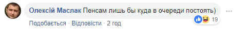 2019-04-12_152204