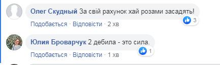 2019-04-30_154450
