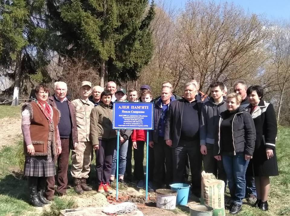 На Чернігівщині висадили Алею пам'яті загиблого учасника АТО (Фото)