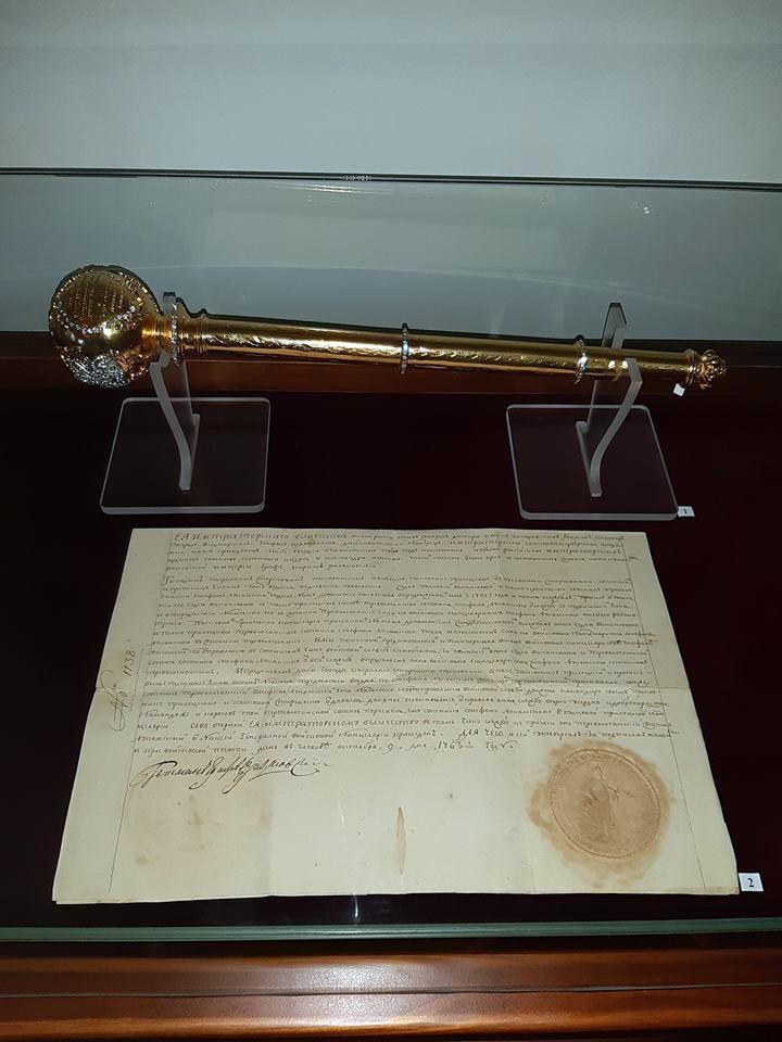 У «Гетьманській столиці» презентовано унікальний експонат (Фото)