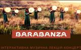 afisha_Chernigiv