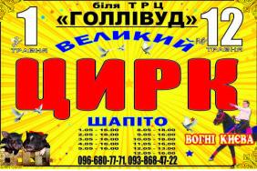 афiша_газета19-2