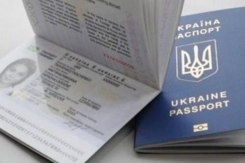 biometrichnij-pasport