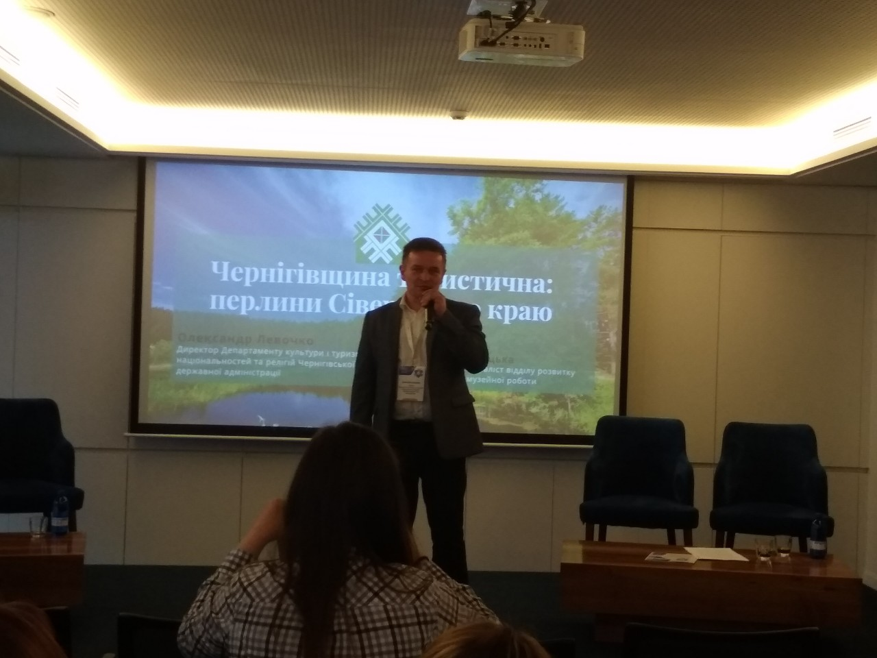 В Одесі презентували цікаві та унікальні туристичні локації Чернігівщини