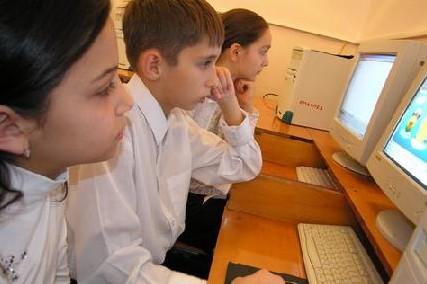 интернет-школа