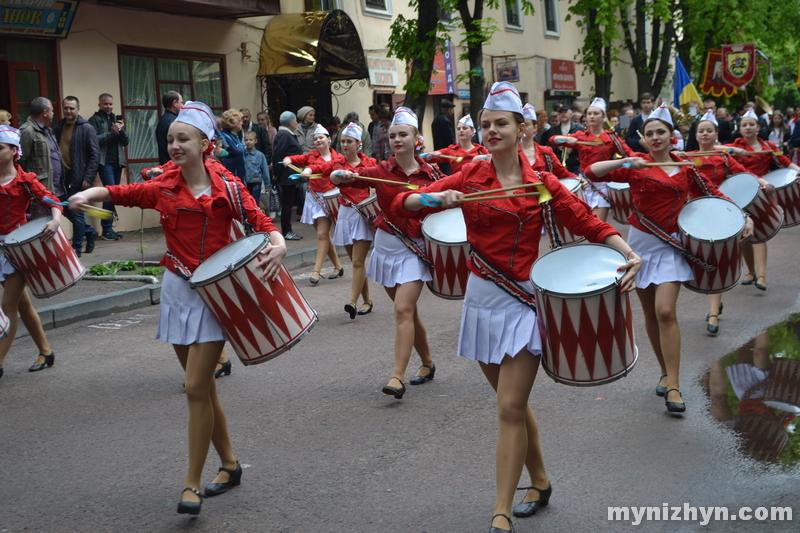 Як у Ніжині святкують День міста (Фото)