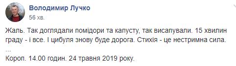 2019-05-24_152447