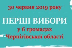 2019_00_00_vyboty_2019_3