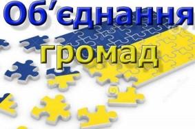 2019_05_10_otg_novi