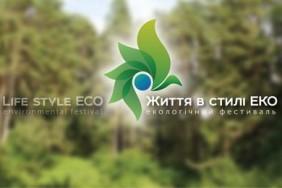 2019_05_31_EKOFESTIVAL_2019