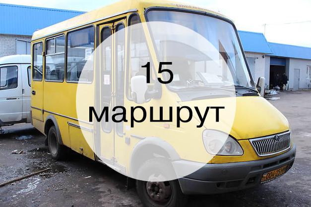 290116_15marshrut