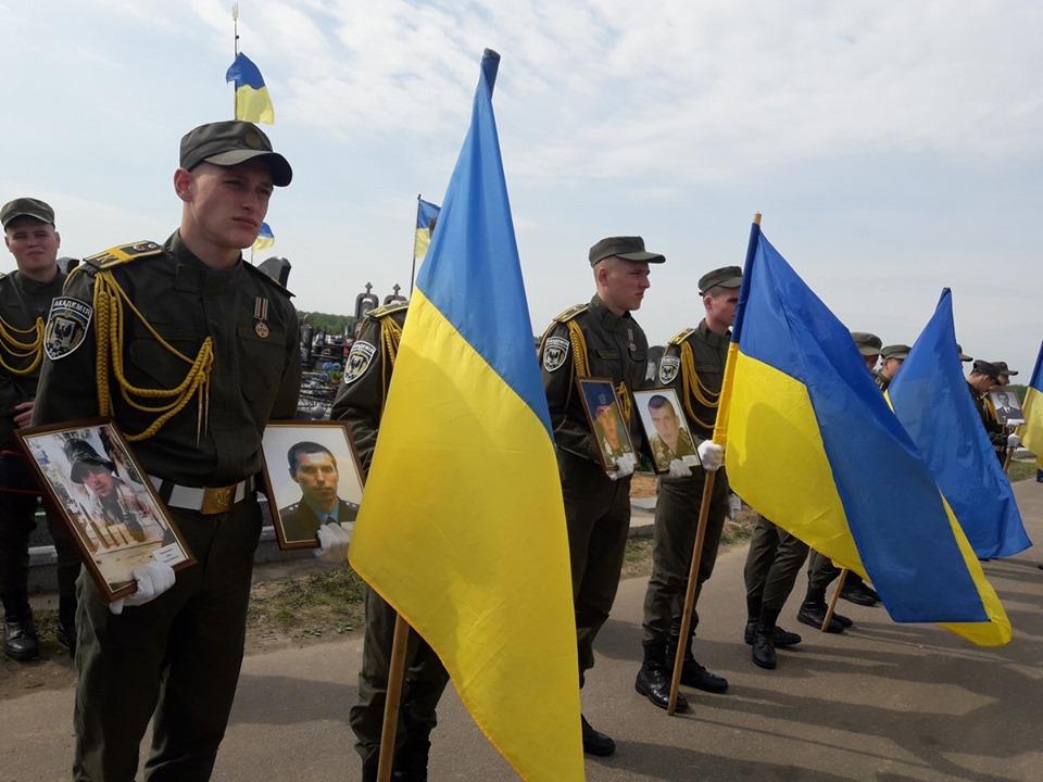 У Чернігові вшанували загиблих у російсько-українській війні воїнів (Фото)