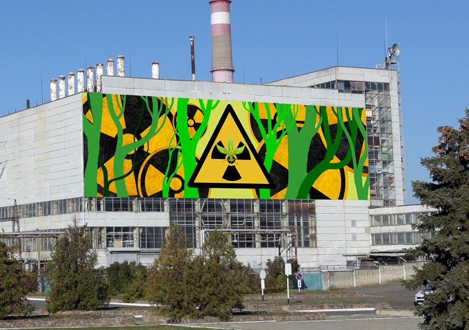 Художник Віталій Гідеван представив свою роботу на конкурсі муралів для Чорнобильської АЕС