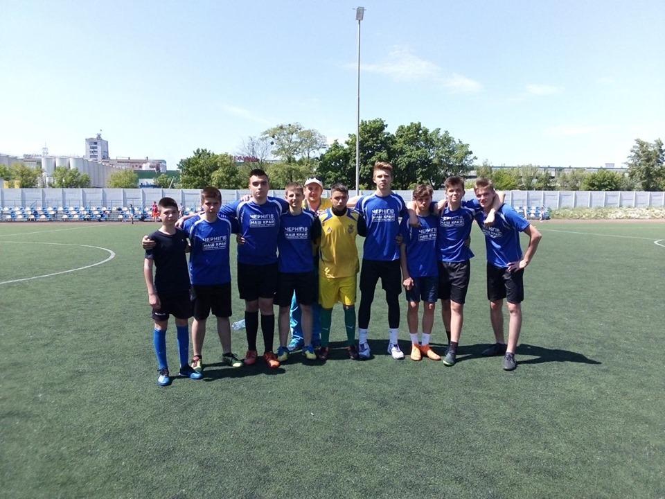Чернігів представили на всеукраїнському турнірі з дворового футболу