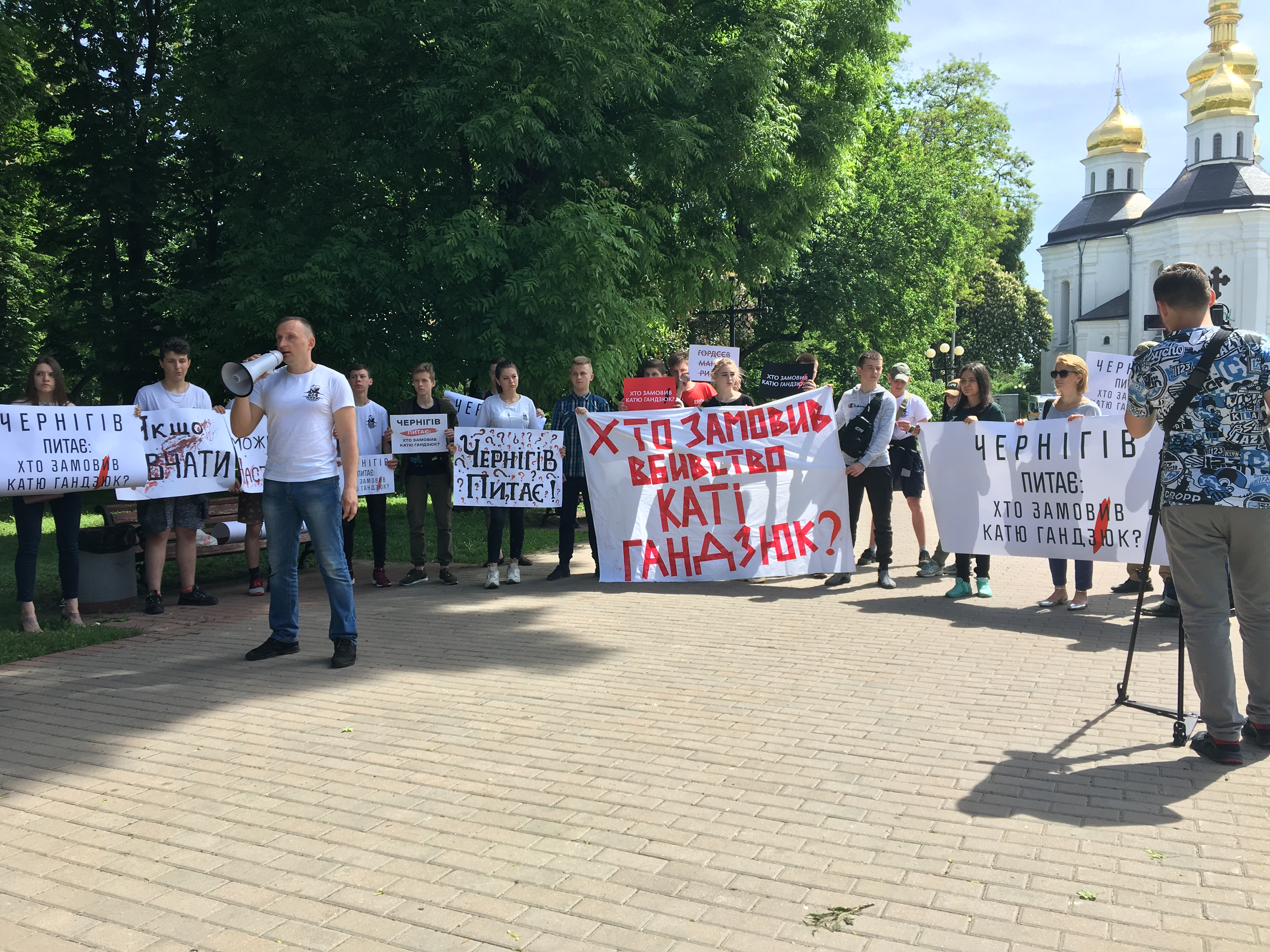 Чернігівці долучилися до всеукраїнської хвилі мітингів проти переслідувань та вбивств активістів (Фото)