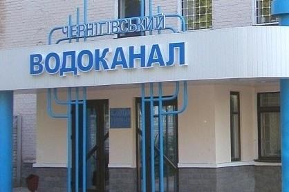 vodokanal-38e-e1554367881667