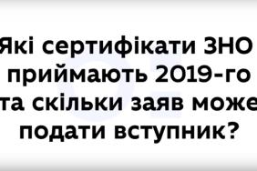 2019-06-11_113104