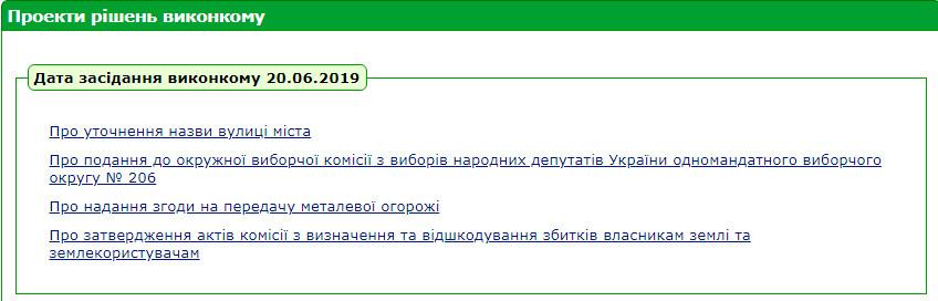 2019-06-17_120046