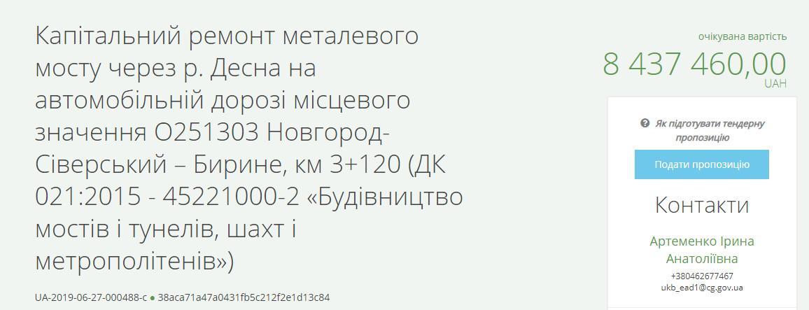2019-06-29_161111