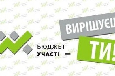 2019_01_22_budg_uchast_1-e1548272955659