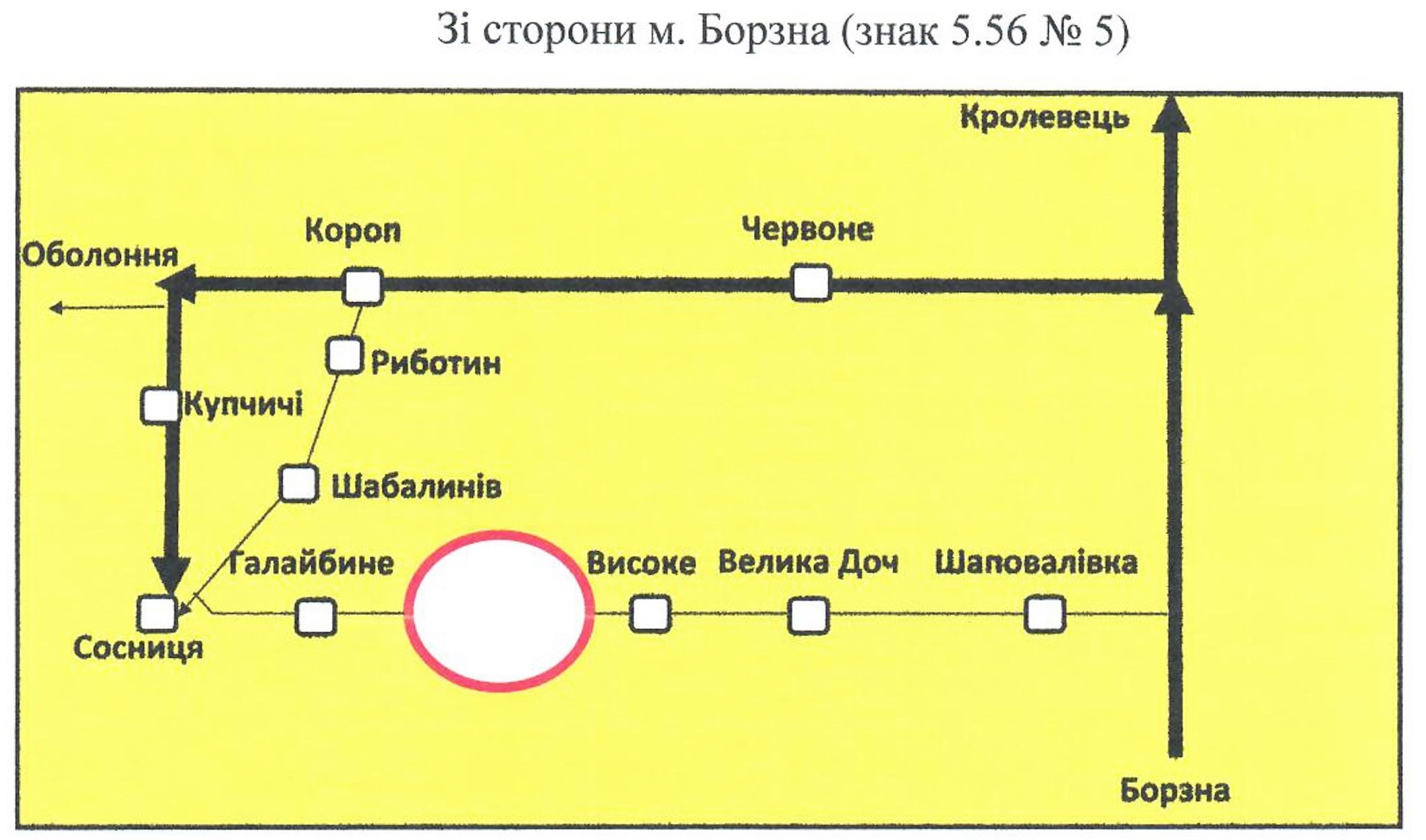 На Чернігівщині через ремонтні роботи перекриють ділянку автошляху