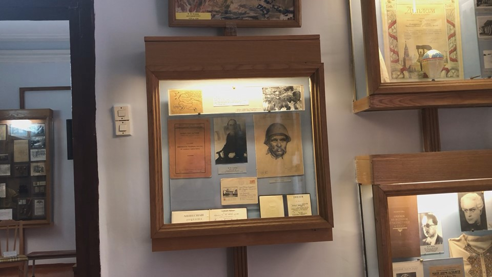 Остерський музей став осередком наукових досліджень (Фото)