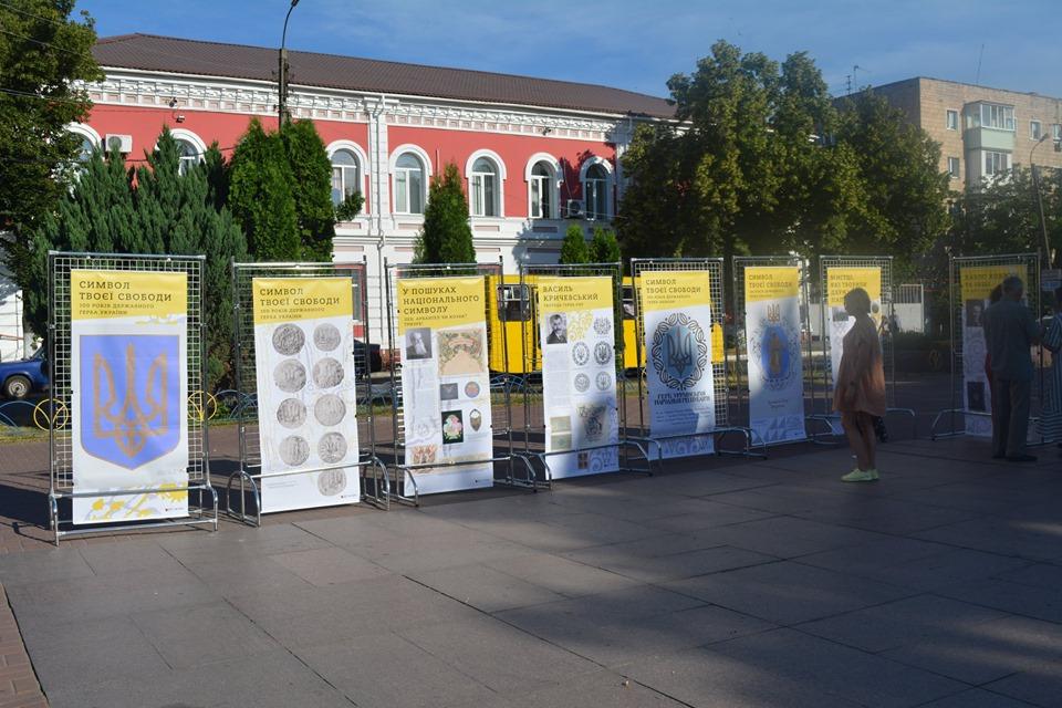 У Прилуках презентували виставку просто неба (Фото)